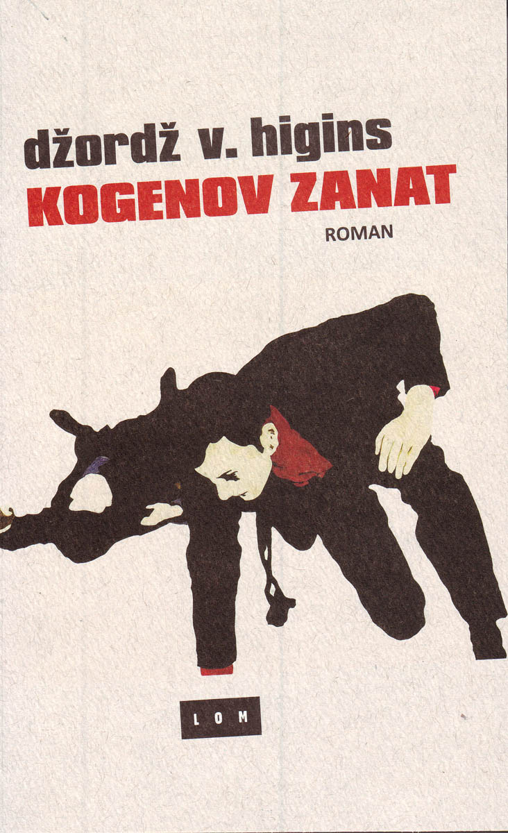 KOGENOV ZANAT