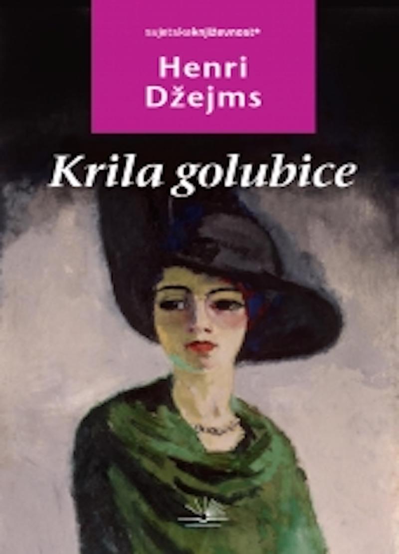 KRILA GOLUBICE