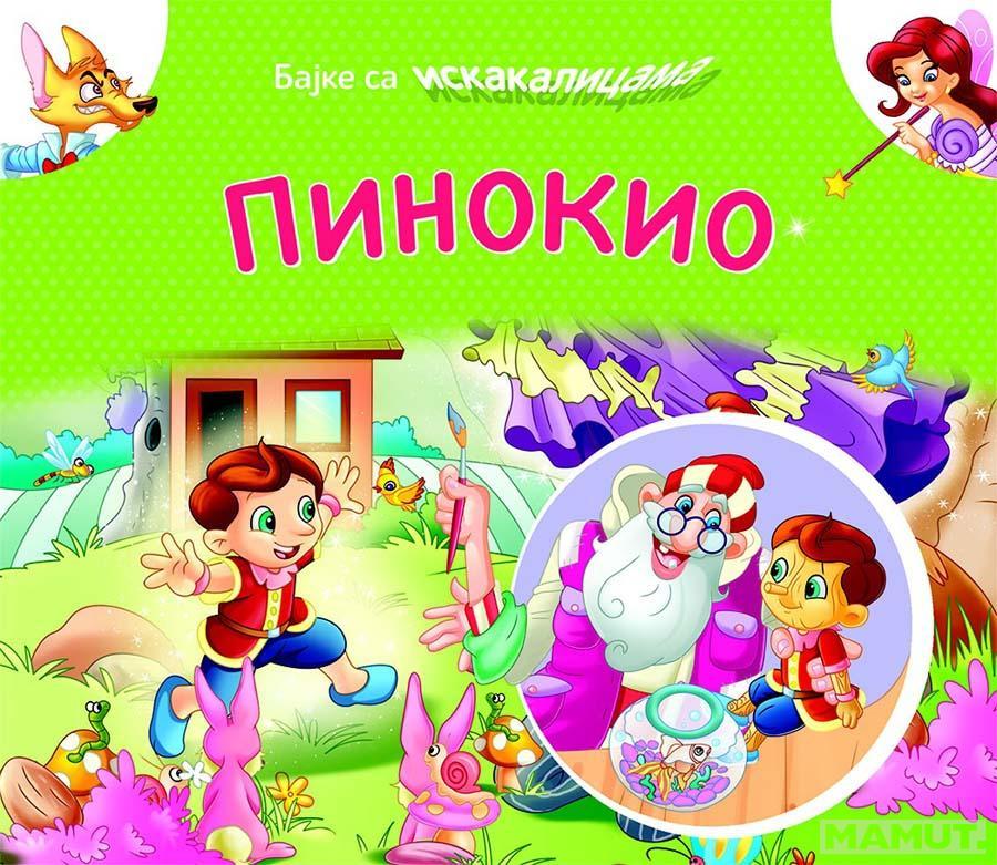 BAJKE SA ISKAKALICAMA Pinokio