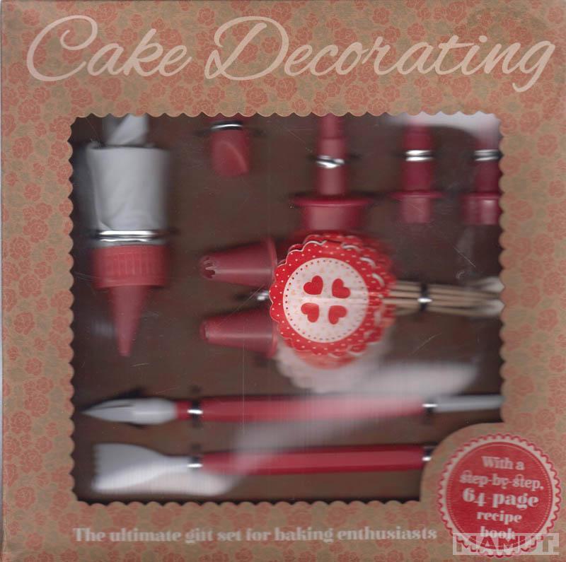 CAKE DECORATING BOX