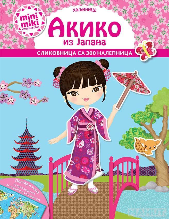 MINIMIKI HALJINICE: Akiko iz Japana