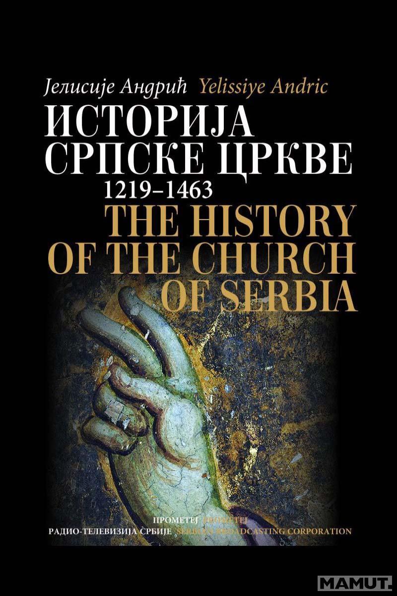 ISTORIJA SRPSKE CRKVE  The history of the Church of Serbia