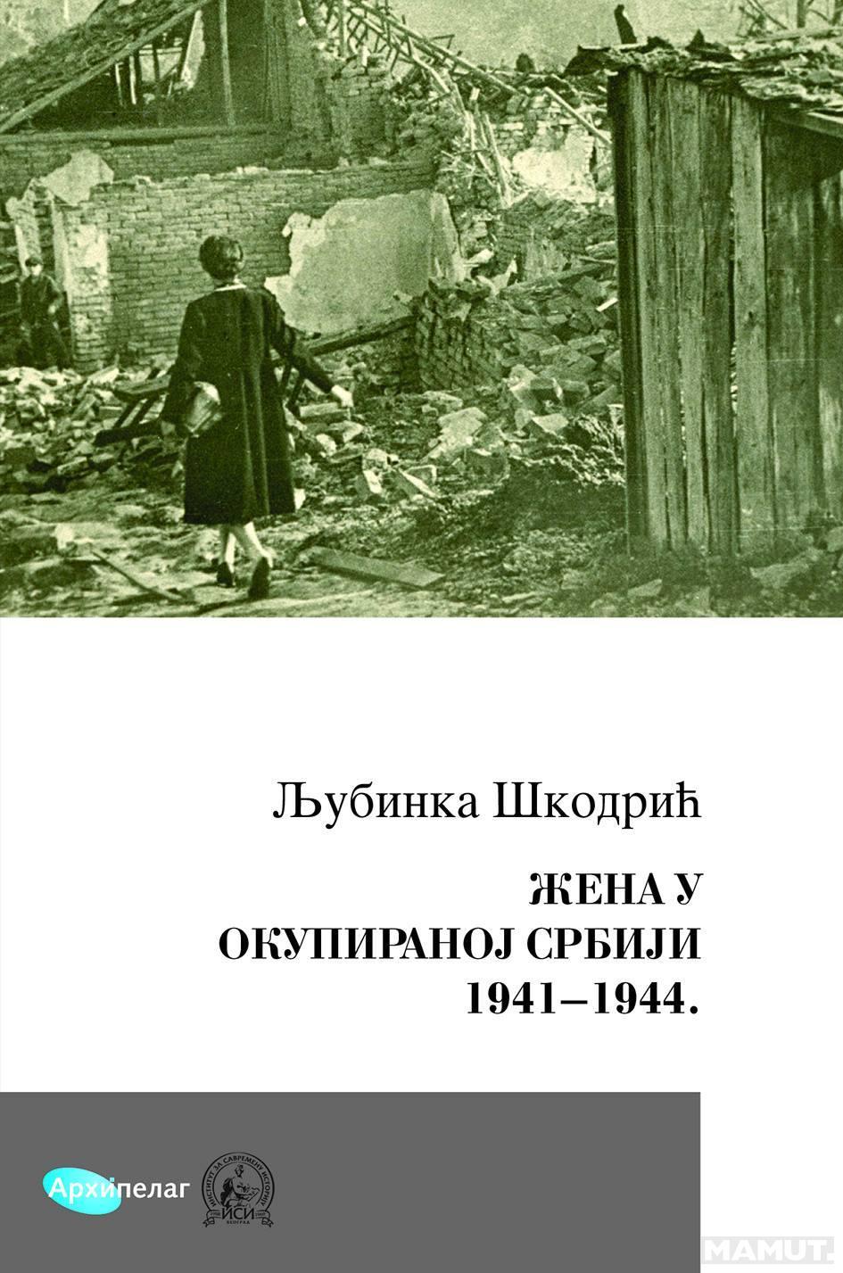 ŽENA U OKUPIRANOJ SRBIJI 1941-1944