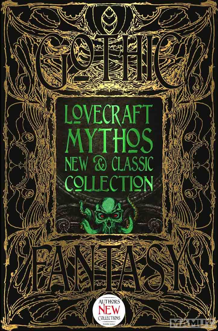 LOVECRAFT MYTHOS NEW AND CLASSIC COLLECTION