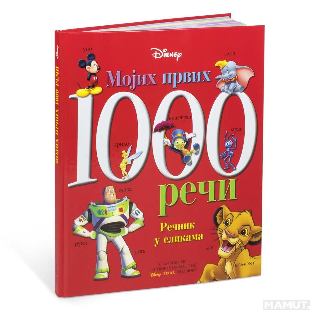 DISNEY MOJIH PRVIH 1000 REČI REČNIK