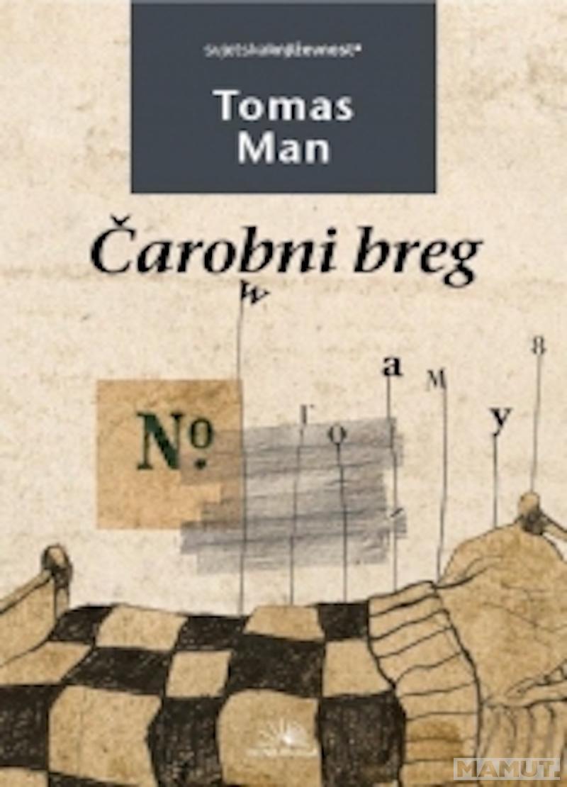 ČAROBNI BREG Knjiga druga