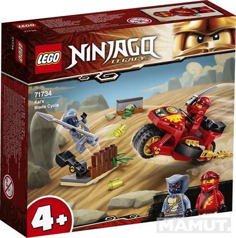 Lego kocke, Kai`s Blade Cycle, Ninjago, 4+